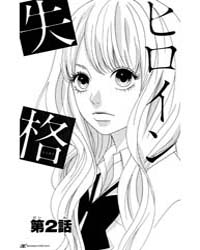 Heroine Shikkaku 2 Volume No. 2 by Momoko, Koda