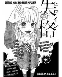 Heroine Shikkaku 28 Volume No. 28 by Momoko, Koda