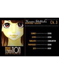 Heroine Shikkaku 3 Volume No. 3 by Momoko, Koda