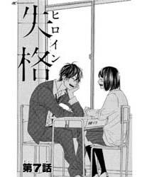 Heroine Shikkaku 7 Volume No. 7 by Momoko, Koda