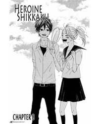 Heroine Shikkaku 8 Volume No. 8 by Momoko, Koda