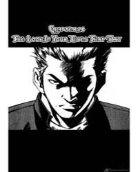 High School 14: the Look in Your Eyes Th... Volume Vol. 14 by Young Oh, Kim