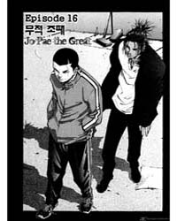 High School 16: Jo Pae the Great Volume Vol. 16 by Young Oh, Kim