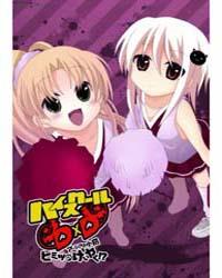 High-school Dxd Ashia & Koneko Himitsu N... Volume No. 3 by Ichiei, Ishibumi
