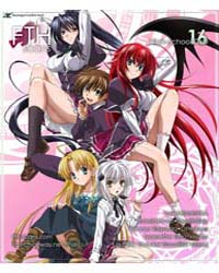 Highschool Dxd 16 Volume No. 16 by Ichiei, Ishibumi