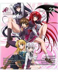 Highschool Dxd 22 Volume No. 22 by Ichiei, Ishibumi