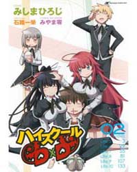 Highschool Dxd 2: Volume 2 (Chapters 5-1... by Ichiei, Ishibumi