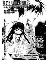 Higurashi No Naku Koro Ni - Matsuribayas... Volume Vol. 12 by Ryukishi07