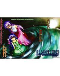 Higurashi No Naku Koro Ni - Matsuribayas... Volume Vol. 4 by Ryukishi07