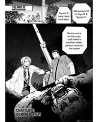 Higurashi No Naku Koro Ni - Minagoroshi ... Volume Vol. 5 by Ryukishi07