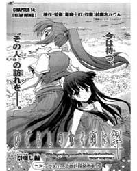 Higurashi No Naku Koro Ni - Watanagashi ... Volume Vol. 10 by Houjou, Yutori
