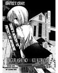 Higurashi No Naku Koro Ni - Watanagashi ... Volume Vol. 12 by Houjou, Yutori