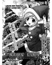 Higurashi No Naku Koro Ni - Watanagashi ... Volume Vol. 4 by Houjou, Yutori