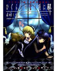 Higurashi No Naku Koro Ni Kai - Meakashi... Volume Vol. 13 by Houjou, Yutori
