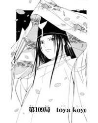 Hikaru No Go 109 : Toya Koyo Volume Vol. 109 by Yumi, Hotta