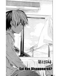 Hikaru No Go 125 : Sai Has Disappeared Volume Vol. 125 by Yumi, Hotta
