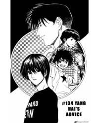 Hikaru No Go 134 : Yang Hai's Advice Volume Vol. 134 by Yumi, Hotta