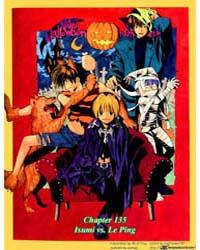 Hikaru No Go 135 : Isumi Vs Le Ping Volume Vol. 135 by Yumi, Hotta