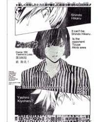 Hikaru No Go 166 : Yashiro's Loss Volume Vol. 166 by Yumi, Hotta