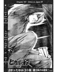 Hikaru No Go 181 : China Vs Japan 4 Volume Vol. 181 by Yumi, Hotta
