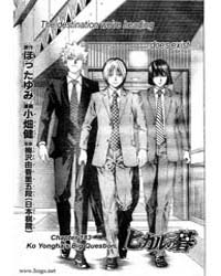 Hikaru No Go 183 : Ko Yongha's Big Quest... Volume Vol. 183 by Yumi, Hotta