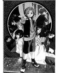Hikaru No Go 18 : If Only Weren'T Here Volume Vol. 18 by Yumi, Hotta