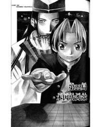 Hikaru No Go 22 : Honinbo Shusaku Volume Vol. 22 by Yumi, Hotta