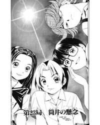 Hikaru No Go 23 : Tsutsui's Anixiety Volume Vol. 23 by Yumi, Hotta