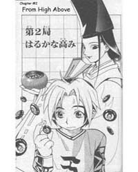 Hikaru No Go 2 : from High Above Volume Vol. 2 by Yumi, Hotta