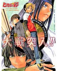 Hikaru No Go 94 : Violent Battle Volume Vol. 94 by Yumi, Hotta