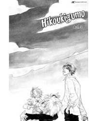 Hikoukigumo 3 Volume Vol. 3 by Rin, Saito