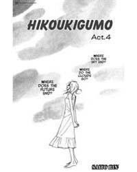 Hikoukigumo 4 Volume Vol. 4 by Rin, Saito