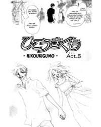 Hikoukigumo 5 Volume Vol. 5 by Rin, Saito