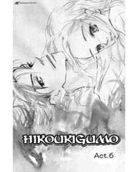 Hikoukigumo 6 Volume Vol. 6 by Rin, Saito