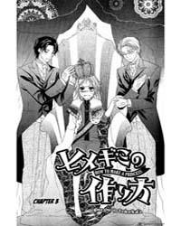 Himegimi No Tsukurikata 3 Volume Vol. 3 by Izumi, Asuka