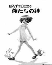 Historys Strongest Disciple Kenichi 235 Volume No. 235 by Matsuena, Syun