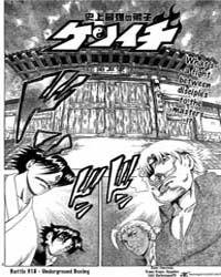 Historys Strongest Disciple Kenichi 318 ... Volume No. 318 by Matsuena, Syun