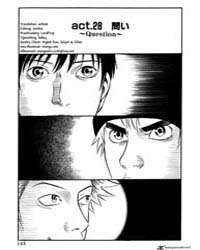 Holyland 28: Question Volume Vol. 28 by Mori, Kouji
