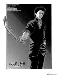 Holyland 61: Kendo Volume Vol. 61 by Mori, Kouji