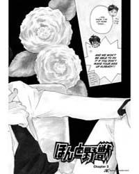 Honto Yajuu 3 Volume Vol. 3 by Yamamoto, Kotetsuko