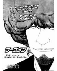 Hoop Men 13 : Crush Him Volume Vol. 13 by Kawaguchi, Yukinori