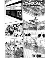 Hoop Men 16 : Player Volume Vol. 16 by Kawaguchi, Yukinori