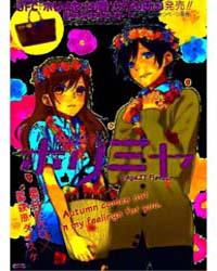 Horimiya 27 Volume No. 27 by Hero