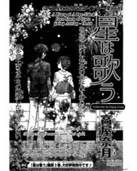 Stars Sing, Twinkle Stars (Hoshi Wa Utau... Volume No. 26 by Takaya, Natsuki
