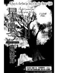 Stars Sing, Twinkle Stars (Hoshi Wa Utau... Volume No. 32 by Takaya, Natsuki