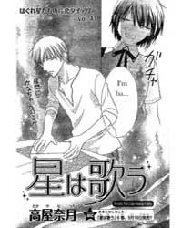 Stars Sing, Twinkle Stars (Hoshi Wa Utau... Volume No. 41 by Takaya, Natsuki