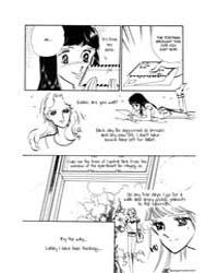 Hoshi Wo Tsumu Donna 8 Volume Vol. 8 by Chiho, Saitou