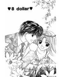 Hoshigari Love Dollar 7 Volume Vol. 7 by Toda, Megumi