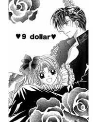 Hoshigari Love Dollar 8 Volume Vol. 8 by Toda, Megumi
