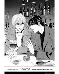 Hotaru No Hikari 7: the Night Before Chr... Volume Vol. 7 by Hiura, Satoru